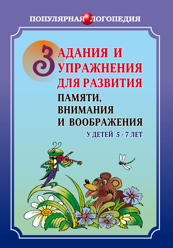 С. Петухова бесплатно