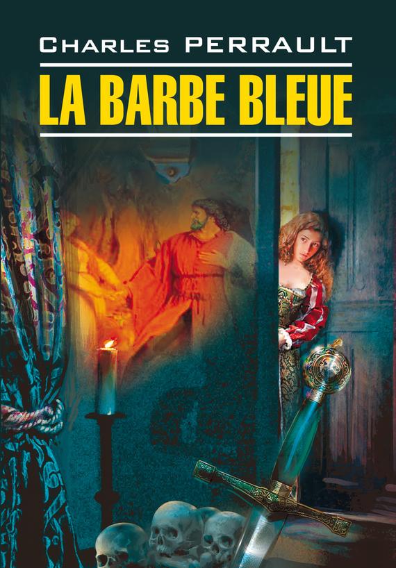Шарль Перро Синяя борода. Книга для чтения на французском языке доде а прекрасная нивернезка la belle nivernaise книга для чтения на французском языке адаптир mp3 каро