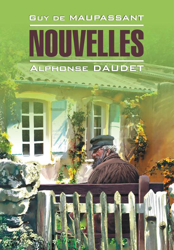 Новеллы. Книга для чтения на французском языке ( Ги де Мопассан  )