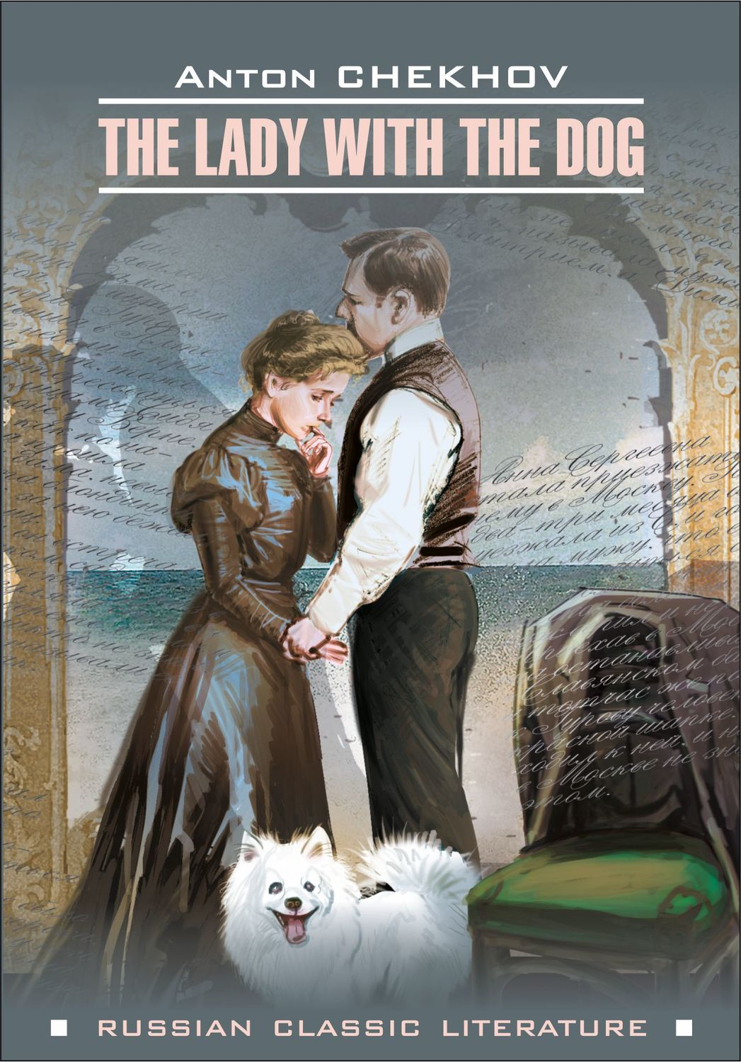 an analysis of the lady with the dog by anton chekhov Psychological analysis of anton chekhov's the lady with the pet dog in anton chekhov's short story, the lady with the pet dog, dmitry dmitrich gurov and anna sergeyevna are bound together, not by love, but by their psychological needs.