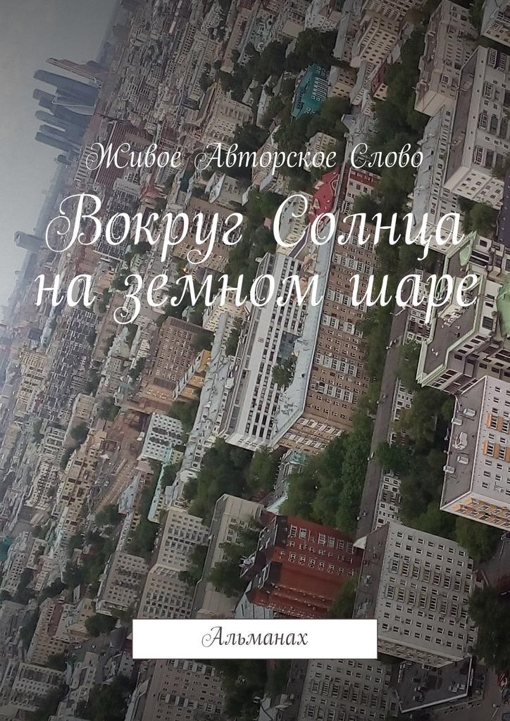 Татьяна Евгеньевна Помысова бесплатно