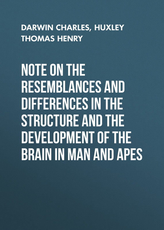 Чарльз Дарвин Note on the Resemblances and Differences in the Structure and the Development of the Brain in Man and Apes