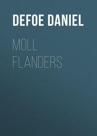 Даниэль Дефо - Moll Flanders