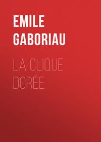 Emile Gaboriau - La clique dor?e