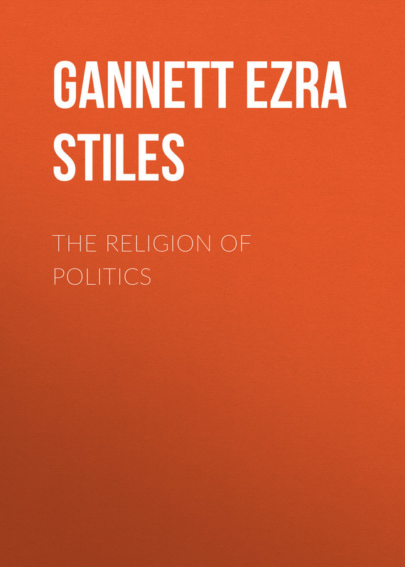 Gannett Ezra Stiles The Religion of Politics плеер sony nw a45hn green