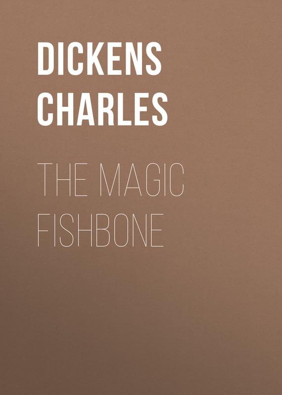 Чарльз Диккенс The Magic Fishbone aluminum alloy fishbone gun sight scope mount base for mp5 black