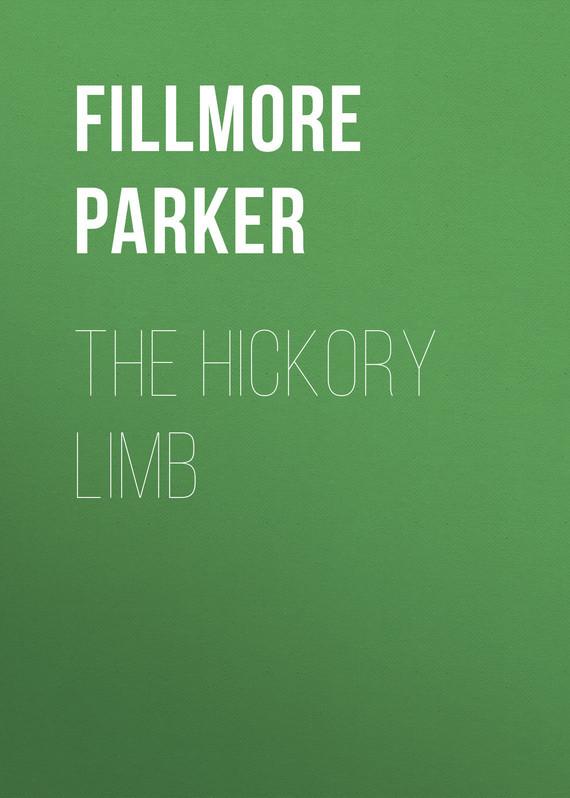 Fillmore Parker The Hickory Limb pro mark promark txr5bw hickory 5b the natural
