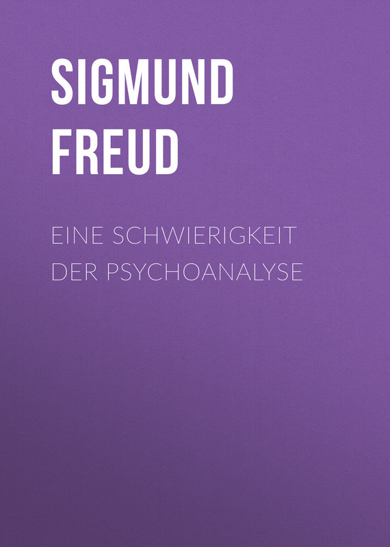 Зигмунд Фрейд Eine Schwierigkeit der Psychoanalyse ботинки der spur der spur de034amwiz42