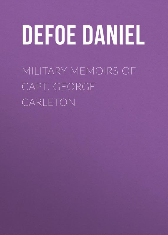 Даниэль Дефо Military Memoirs of Capt. George Carleton школьные рюкзаки spiegelburg рюкзак capt