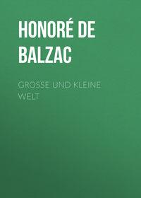 Оноре де Бальзак - Gro?e und kleine Welt