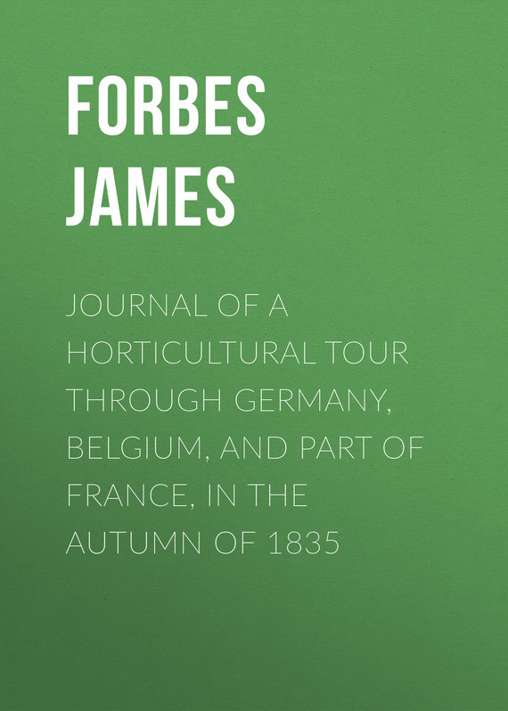 Forbes James. Journal of a Horticultural Tour through Germany, Belgium, and part of France, in the Autumn of 1835