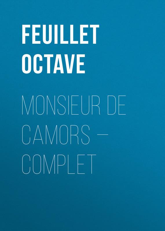 Feuillet Octave Monsieur de Camors — Complet feuillet mathieu network performance analysis