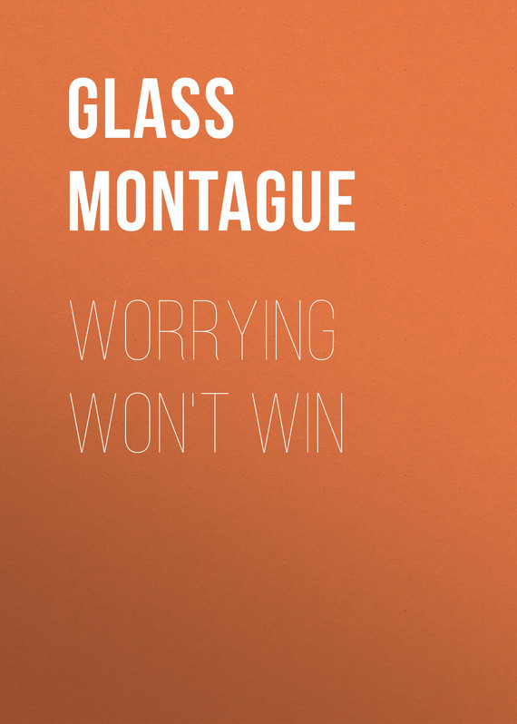 Glass Montague Worrying Won't Win цена 2017