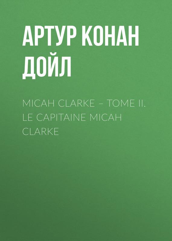 Артур Конан Дойл Micah Clarke – Tome II. Le Capitaine Micah Clarke канцелярия мульти пульти папка с ручками приключения енота
