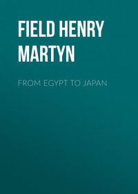 Field Henry Martyn - From Egypt to Japan