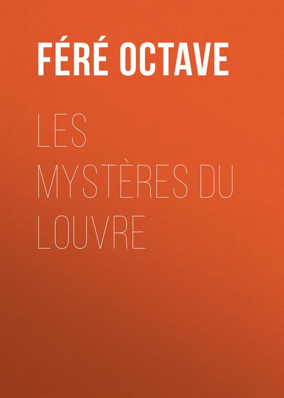 Les Mystères du Louvre