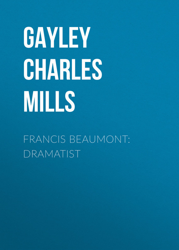 Gayley Charles Mills Francis Beaumont: Dramatist 12 12 45 100 of 4 flutes flat end mills hrc 55 carbide end milling tungsten knife cnc machine tools mills cutter