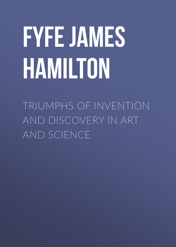 Fyfe James Hamilton Triumphs of Invention and Discovery in Art and Science hamilton and hare футболка