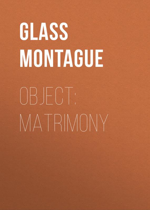Glass Montague Object: matrimony велосипед montague paratrooper elite 2017