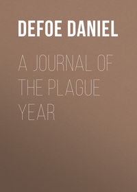 Даниэль Дефо - A Journal of the Plague Year