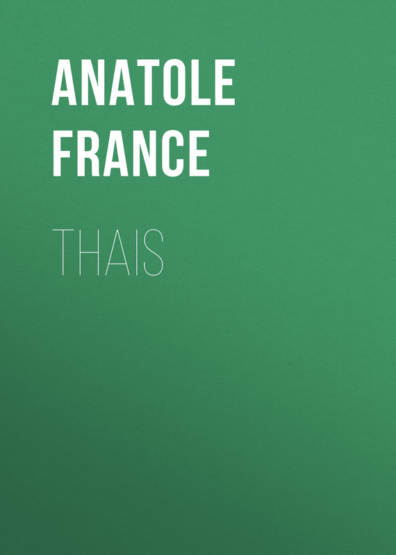 Anatole France Thais жюль массне thais