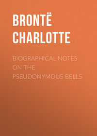 - Biographical Notes on the Pseudonymous Bells