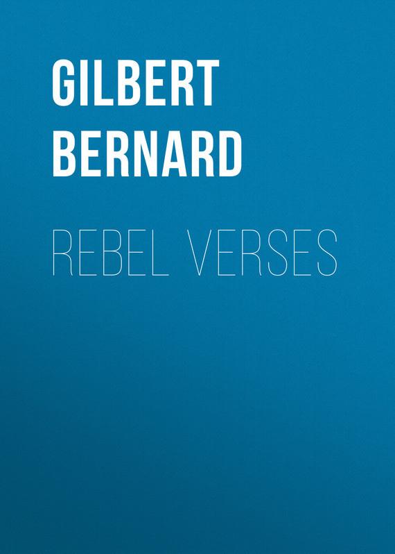 Gilbert Bernard Rebel Verses барсетка lakestone gilbert 943020 943020 bl