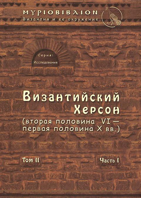 Сергей Сорочан бесплатно