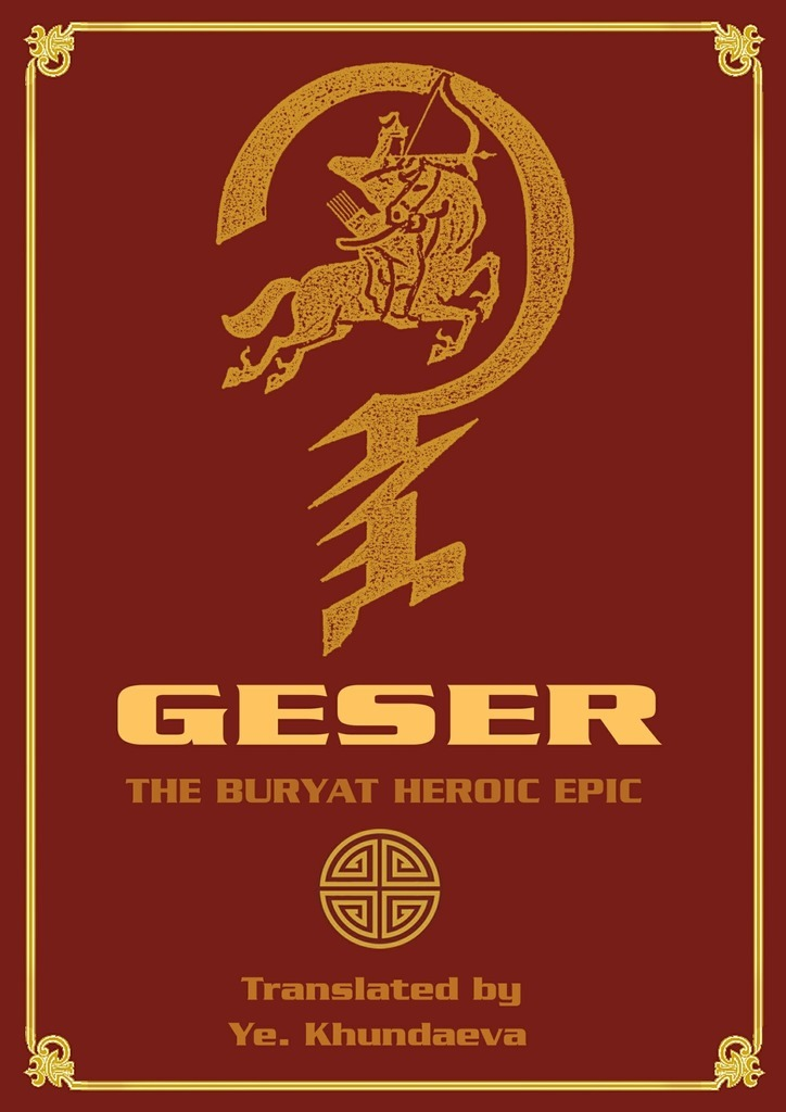 Ye. Khundaeva Geser. The Вuryat heroic epic the translation of figurative language