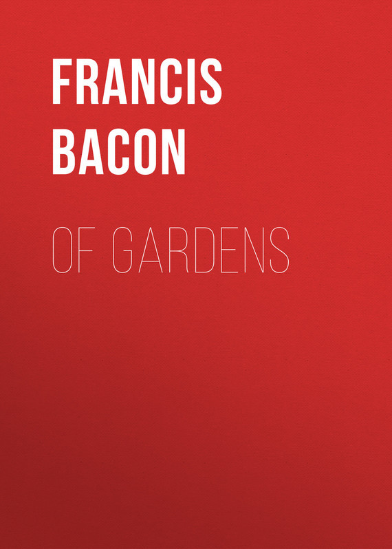 Francis Bacon Of Gardens francis bacon in the 1950s