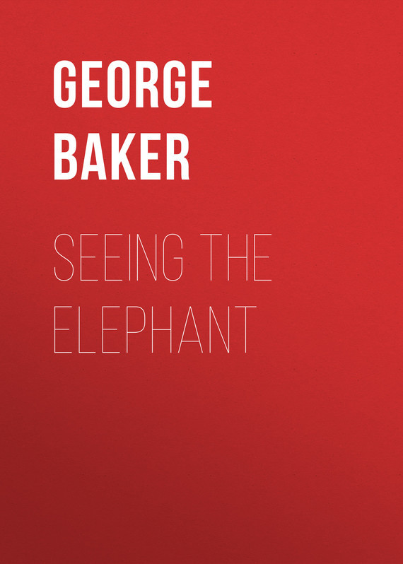 Baker George Melville Seeing the Elephant цена 2017