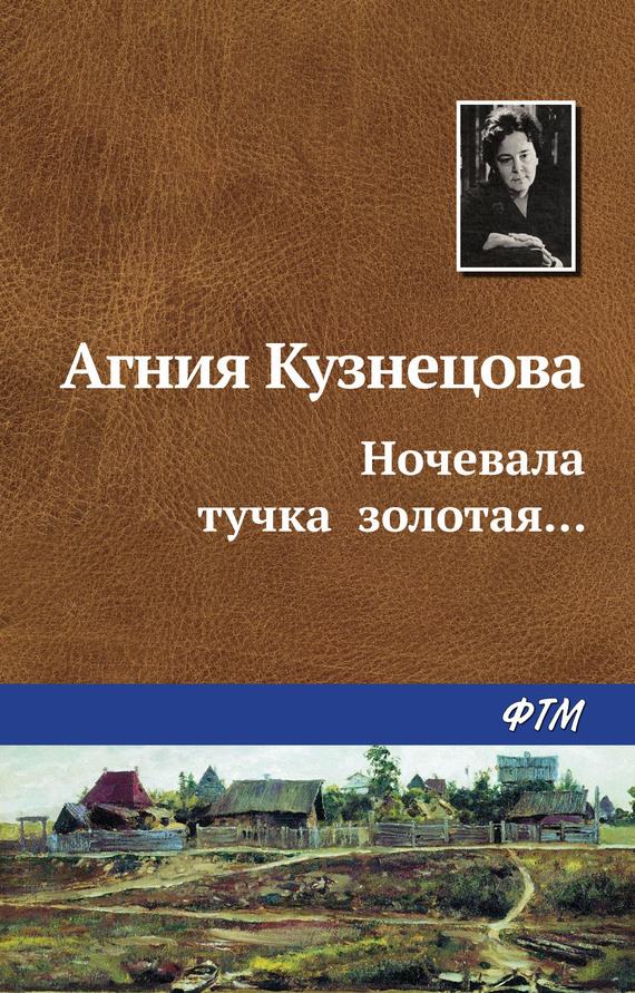 Советская литература