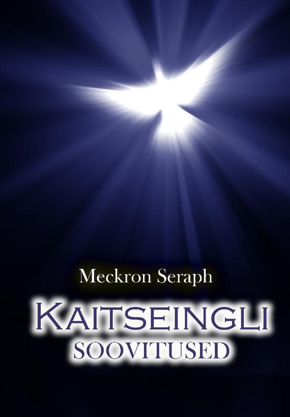 Meckron Seraph Kaitseingli soovitused все цены