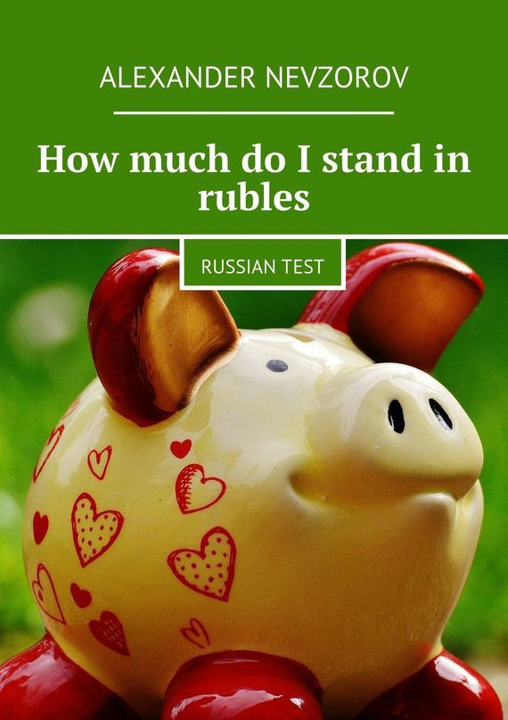 Alexander Nevzorov How much do I stand in rubles how to do a research project
