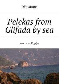 - Pelekas from Glifada by sea. Места на Корфу