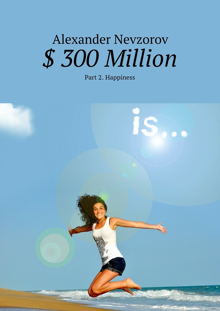 $ 300 Million. Part 2. Happiness