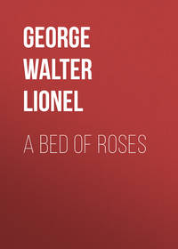 George Walter Lionel - A Bed of Roses