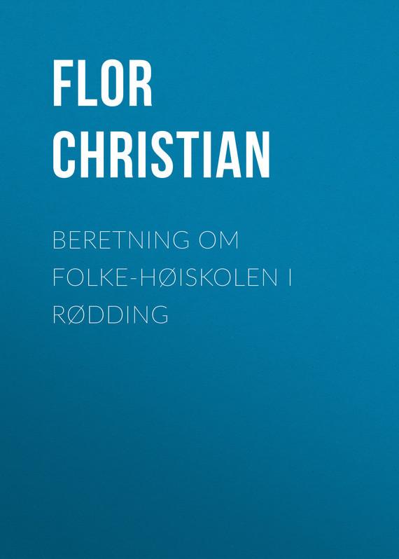 Обложка книги Beretning om Folke-H?iskolen i R?dding, автор Flor Christian