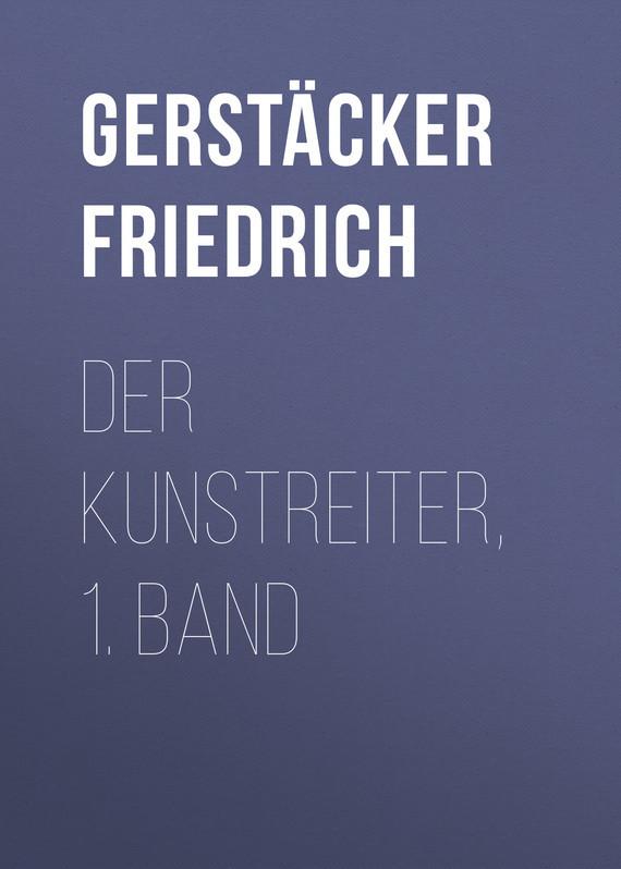 Gerstäcker Friedrich Der Kunstreiter, 1. Band сапоги quelle der spur 1013540