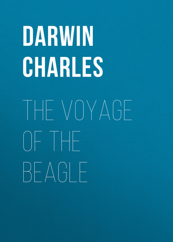 Чарльз Дарвин The Voyage of the Beagle the tyger voyage