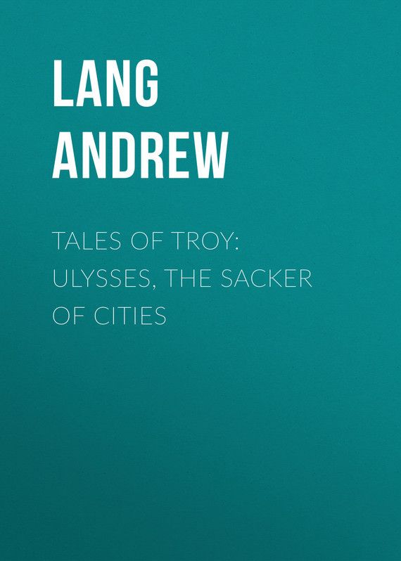 Lang Andrew Tales of Troy: Ulysses, the Sacker of Cities все цены