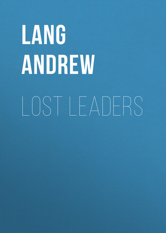 Lang Andrew Lost Leaders цена 2017