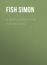 Fish Simon - A Supplication for the Beggars