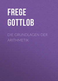 Frege Gottlob - Die Grundlagen der Arithmetik