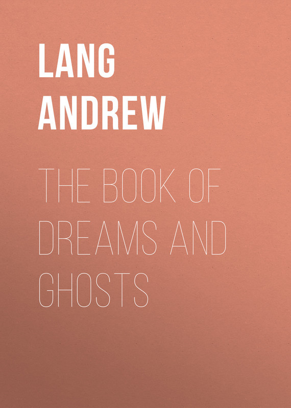 Lang Andrew The Book of Dreams and Ghosts цена 2017