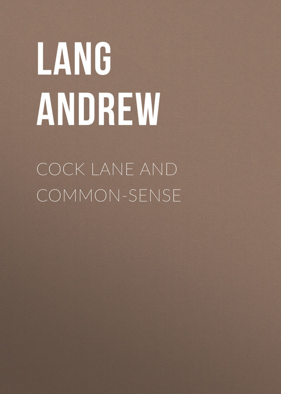 Lang Andrew Cock Lane and Common-Sense цена 2017