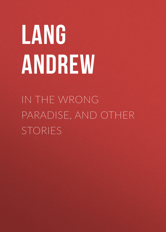 Lang Andrew In the Wrong Paradise, and Other Stories мао цзэдун великий кормчий мао цзэдун не бояться трудностей не бояться смерти афоризмы цитаты высказывания