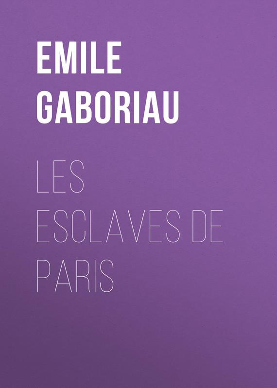 Emile Gaboriau Les esclaves de Paris салатник souvenirs de paris 15см 1108160
