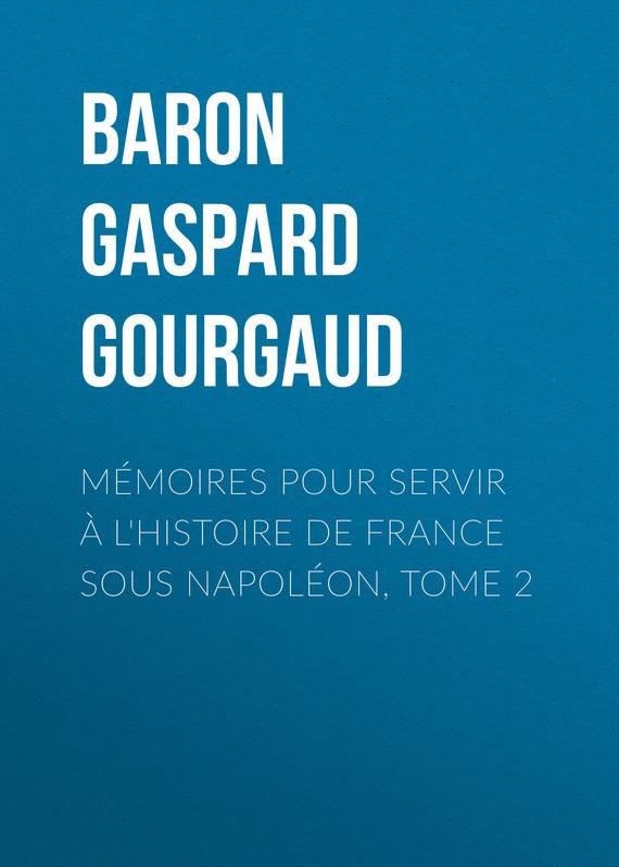 Baron Gaspard Gourgaud Mémoires pour servir à l'Histoire de France sous Napoléon, Tome 2 цены онлайн