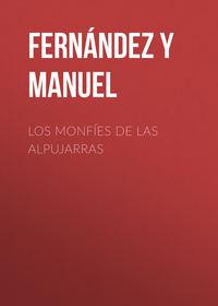 Fern?ndez y Gonz?lez Manuel - Los monf?es de las Alpujarras